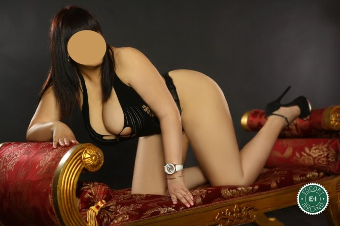 Amelia Mature is a very popular Mexican escort in Dungannon, Tyrone