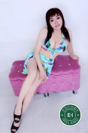 Book a meeting with Cici in Dublin 2 today