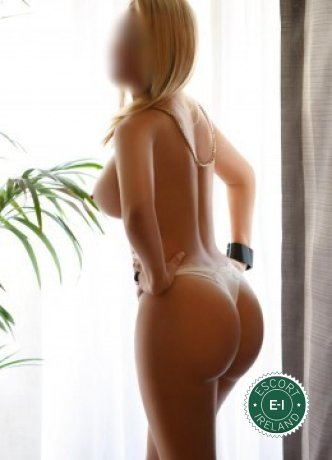 Lucy  is a sexy Brazilian escort in Galway City, Galway