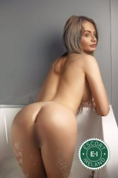 Aysha is a top quality Ukrainian Escort in Dublin 18