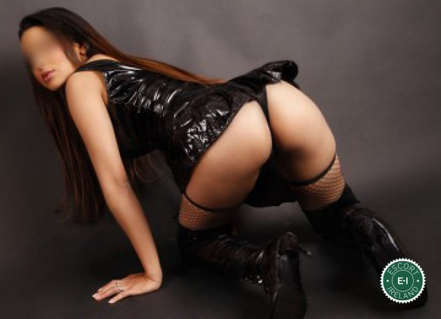 Carmen Del Rey is a hot and horny Costa Rican Escort from